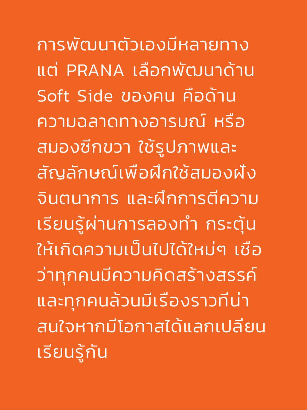 banner8.jpg