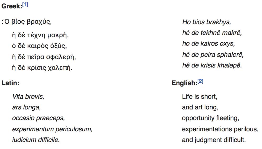 aphorism.png