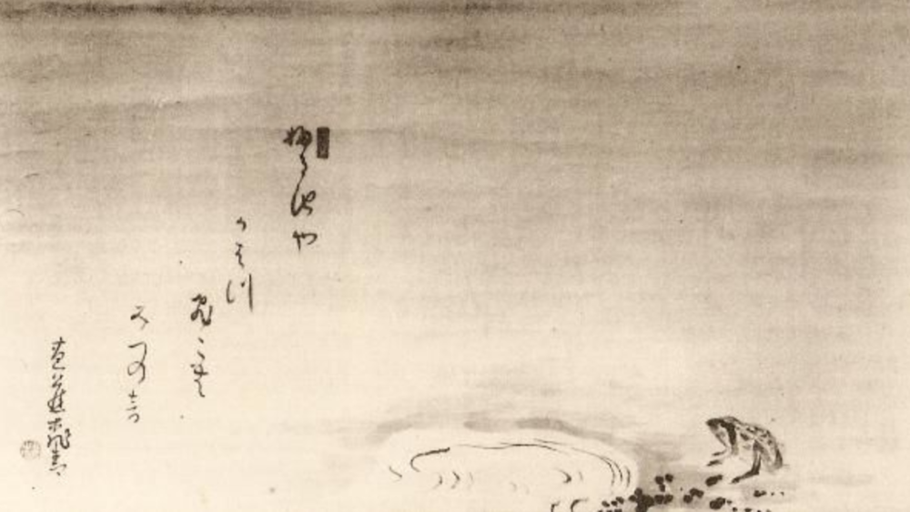 Basho's Haigo painting with his calligraphy