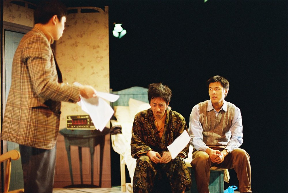 Scene from Yellow Gentlemen, Oval House Theatre (2006).  Chan-Pensley (left), Tse (middle), Goh (right).