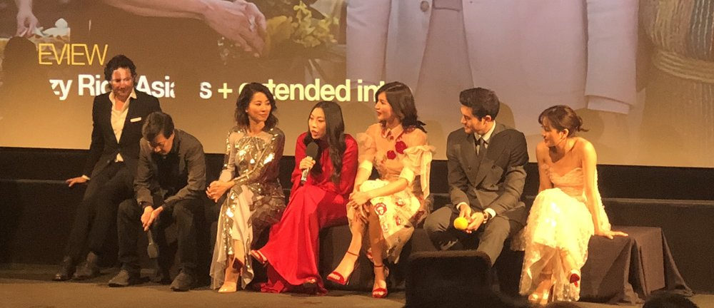 A few Crazy Rich Asians cast at BFI preview screening, London