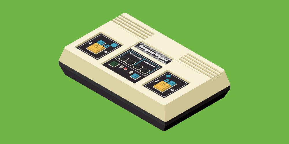 Computer TV-Game (JPN 1980)