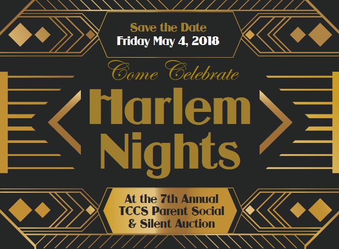 2018-HarlemNights.png