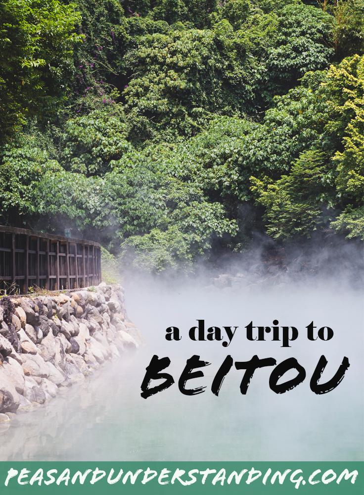 day trip to beitou.jpg