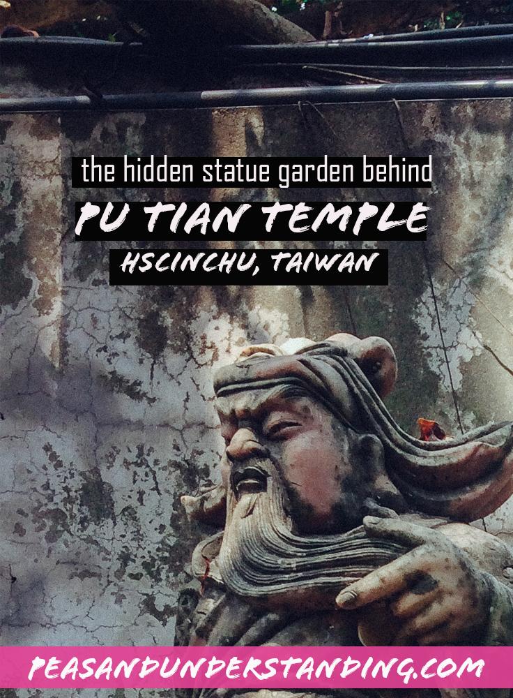 pu tian temple garden
