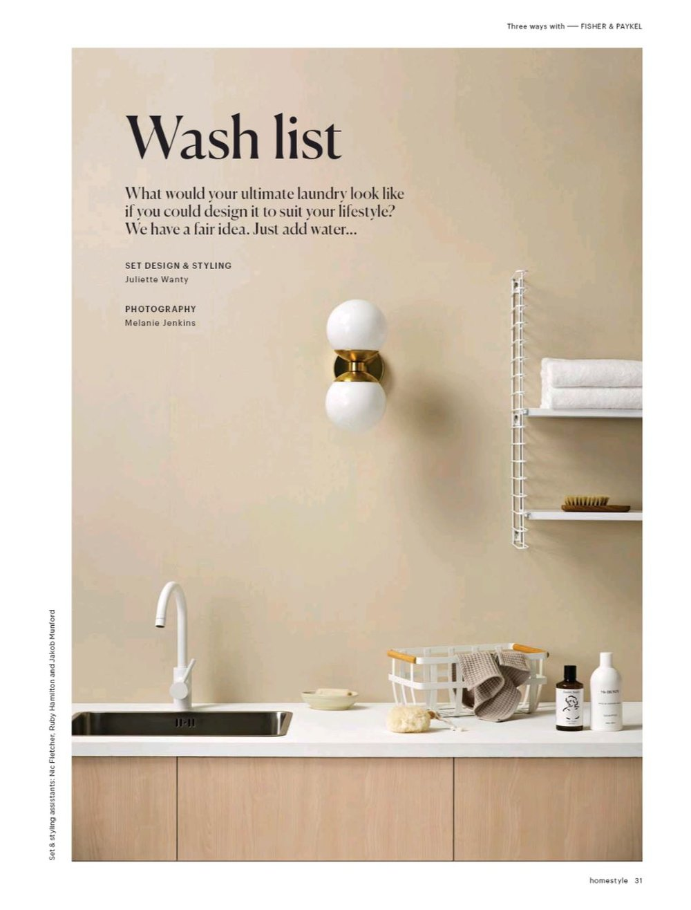 Featured: Tomado Shelving System in White