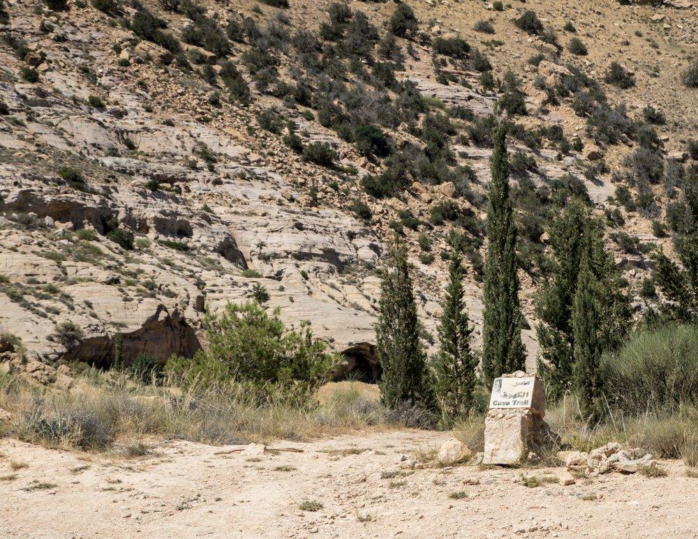 Dana Biosphere Reserve: Cave Trail