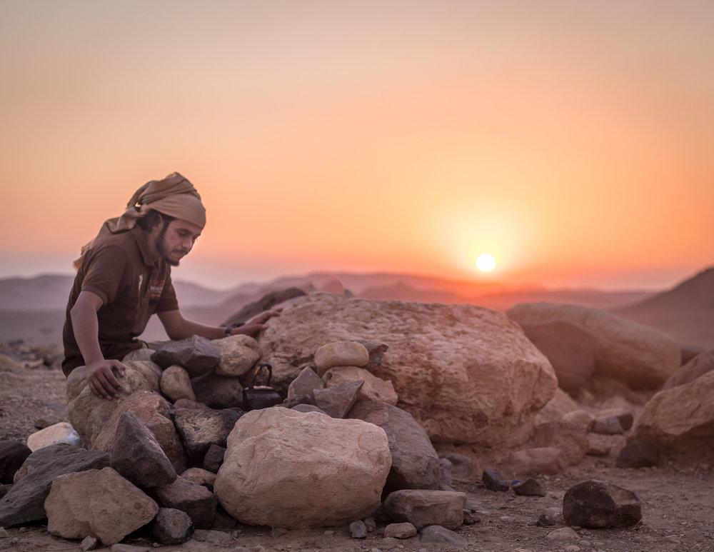 Dana Biosphere Reserve: Bedouin Tea