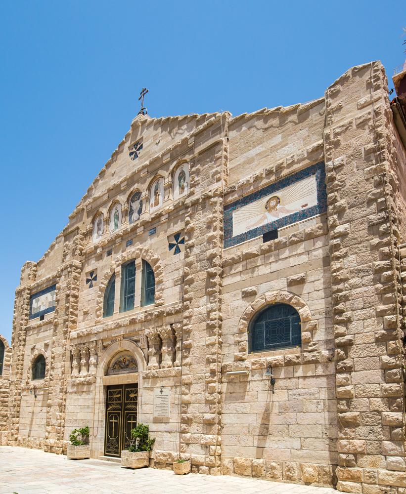Jordan Itinerary - Church of the beheading of St John the Baptist