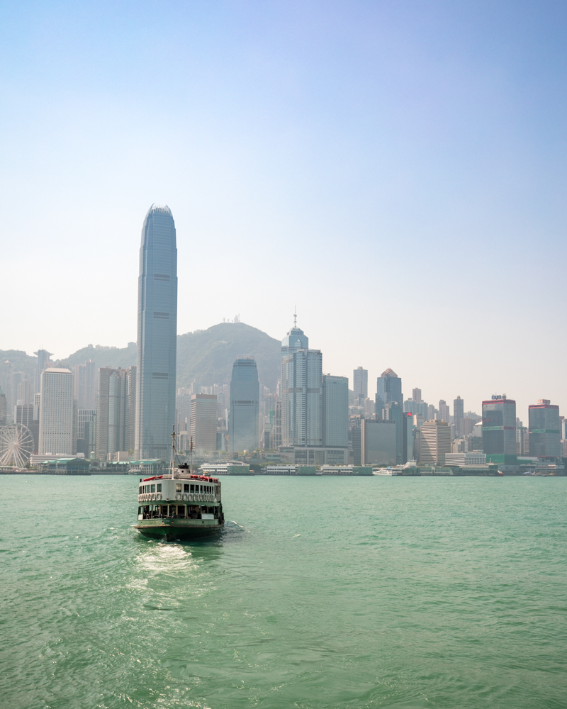 Hong Kong Itinerary - Star Ferry