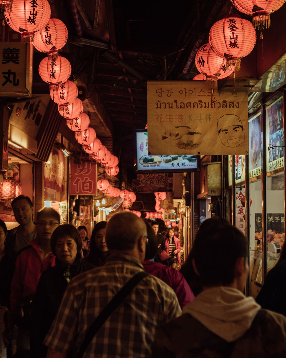 Jiufen Itinerary, Taiwan