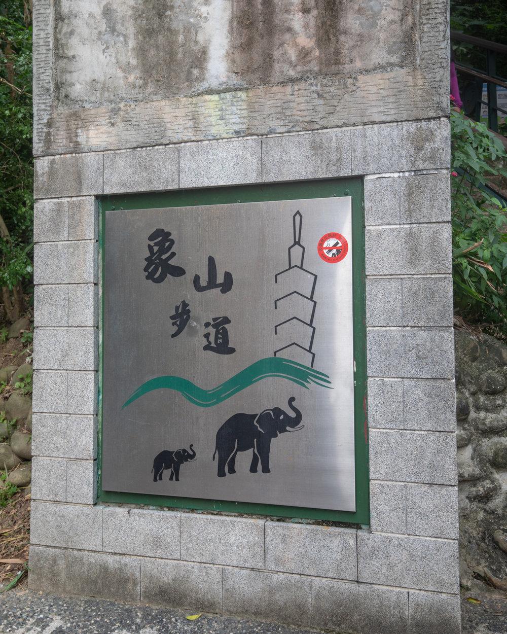 Getting to Elephant Mountain - Taipei