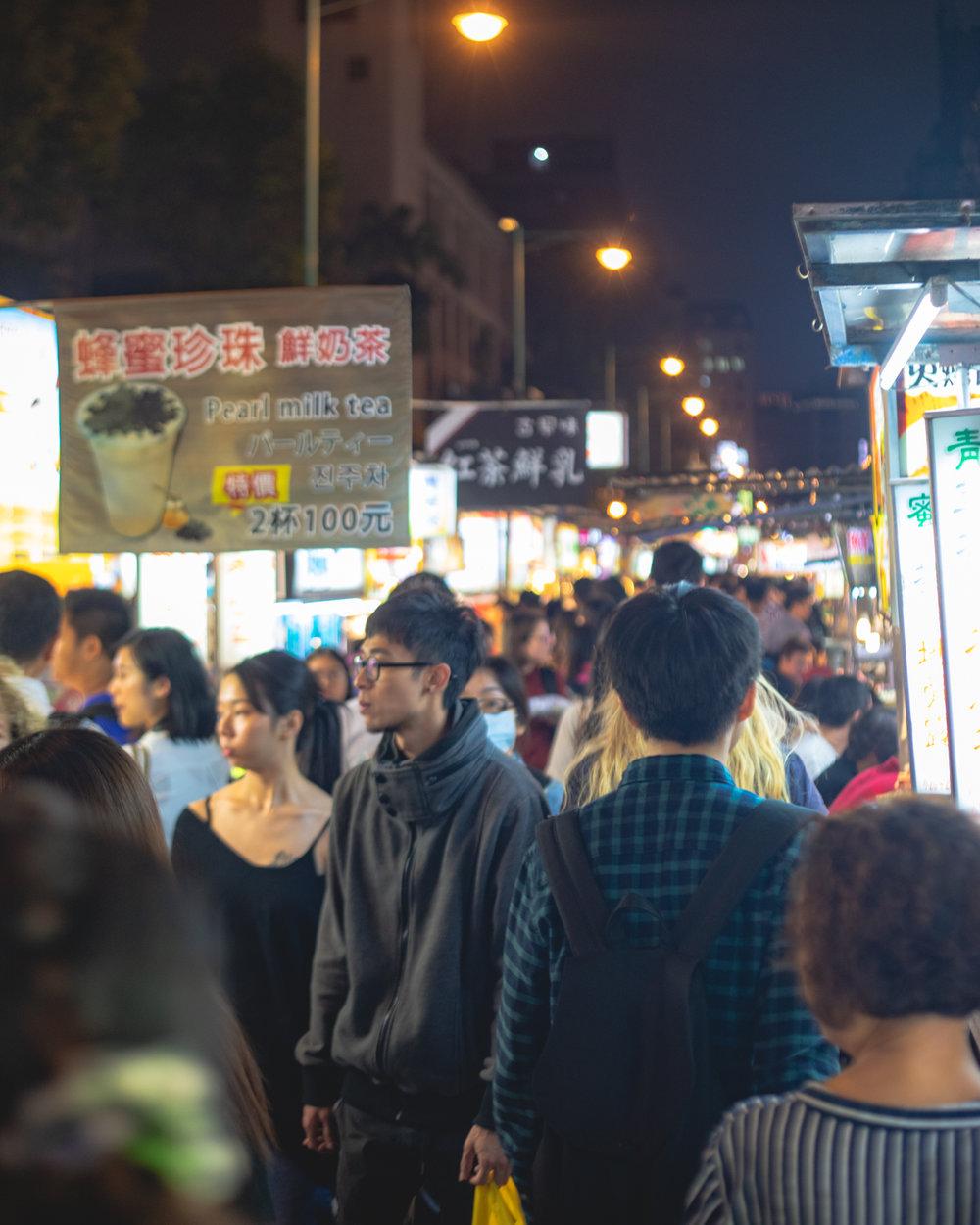 Ningxi Night Market - Taipei