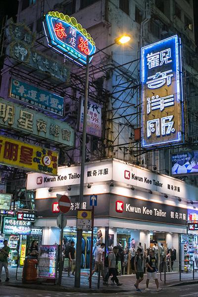 Alexander Lockshyn - Finding the most Cyberpunk place in Asia.