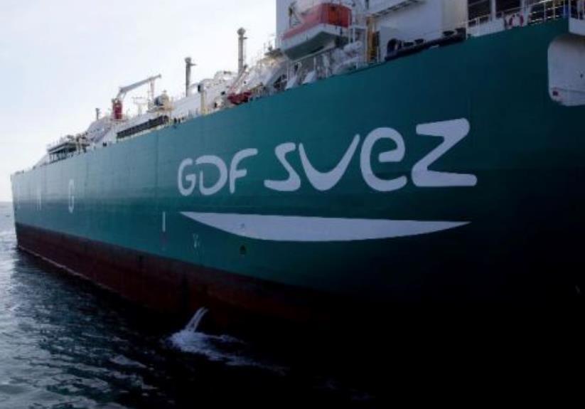 GDF-SUEZ-Charters-FSRU-for-Uruguay-LNG-Project.jpg