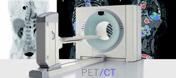 PET-CT-scanner.jpg