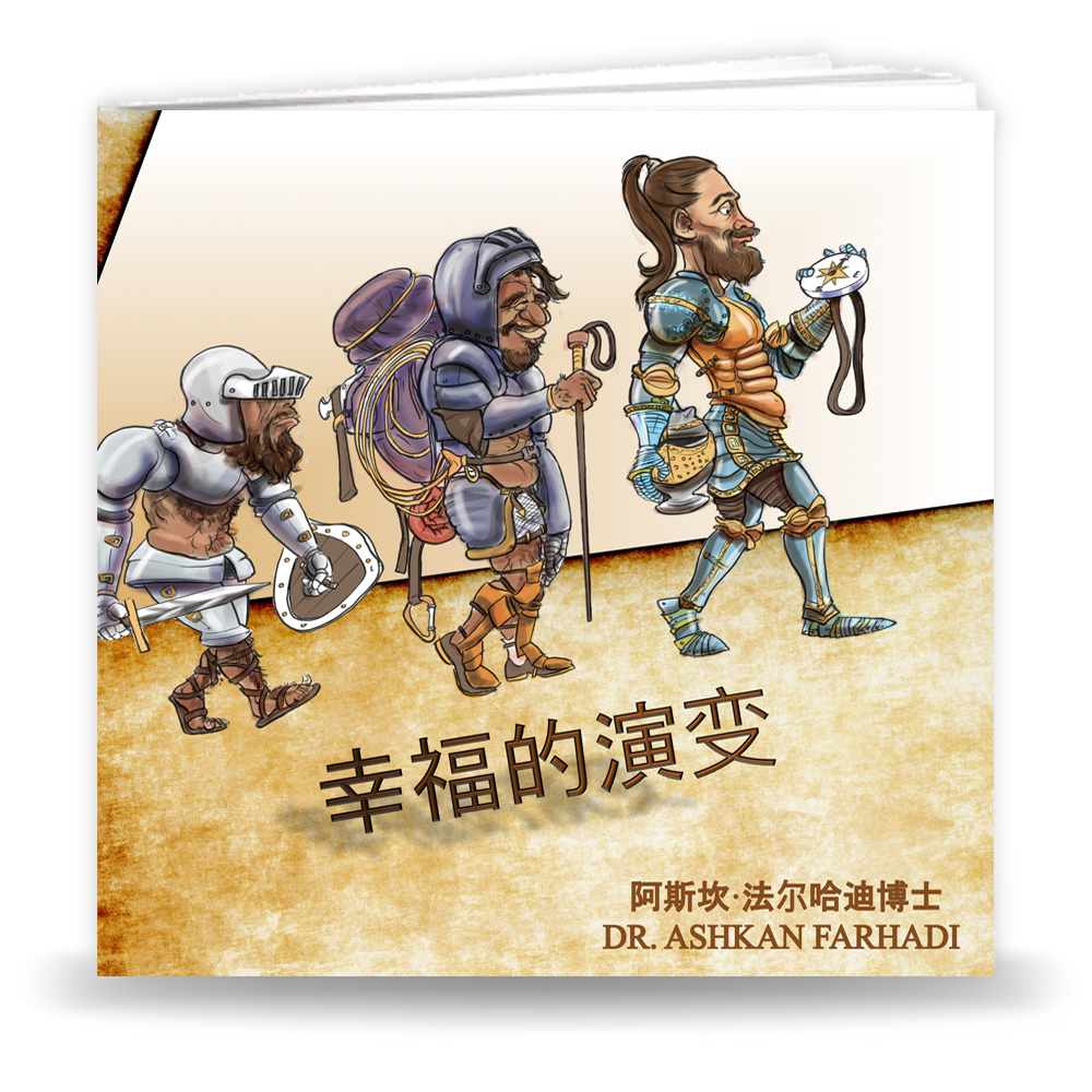 chineseCover.jpg