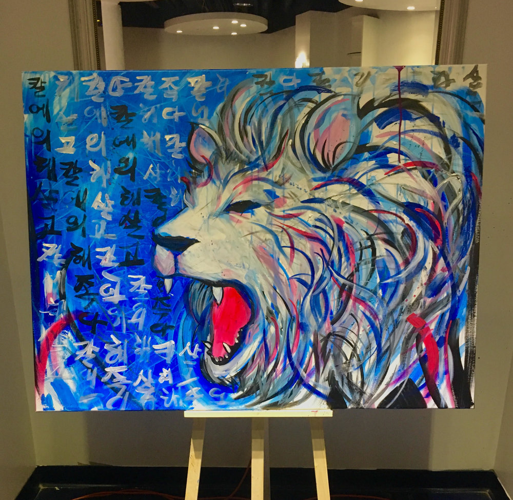 LIONS ROAR  48 X 36 IN. SOLD/UNAVAILABLE