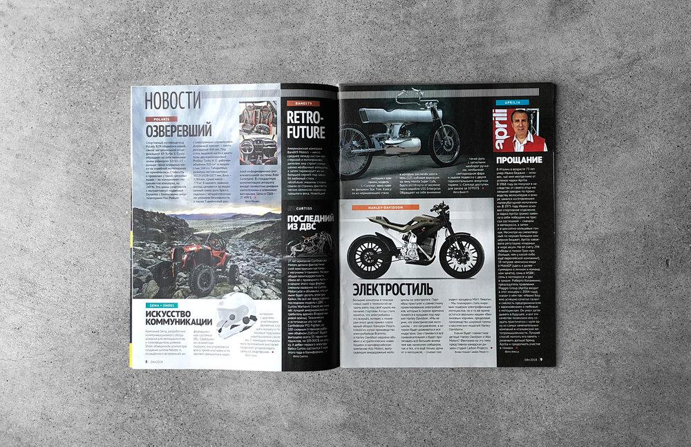 Moto-inside.jpg