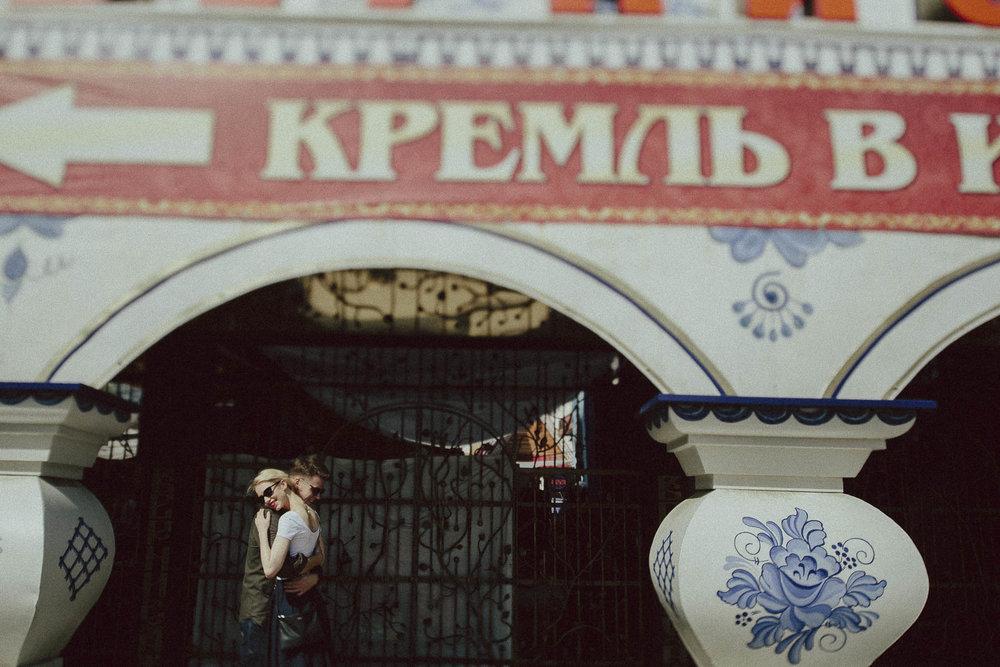 ArtemElena_Blog_0024.jpg