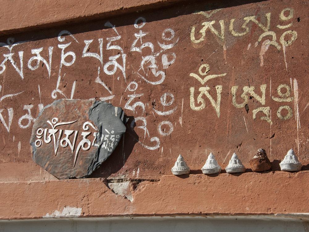 bhutan5.jpg