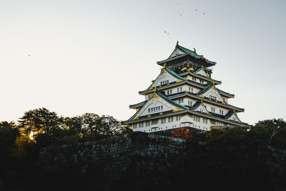 2a - Osaka (2015).jpg
