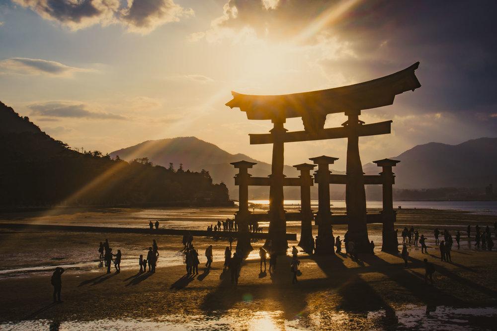1a - Itsukushima (2016).jpg
