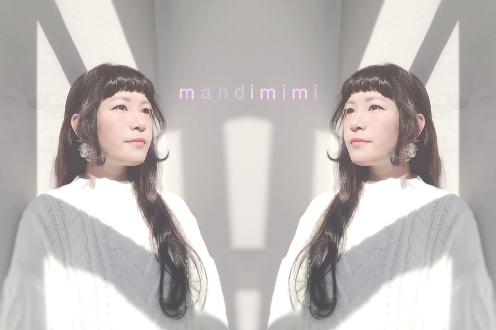 mandimimi_hero_title.png