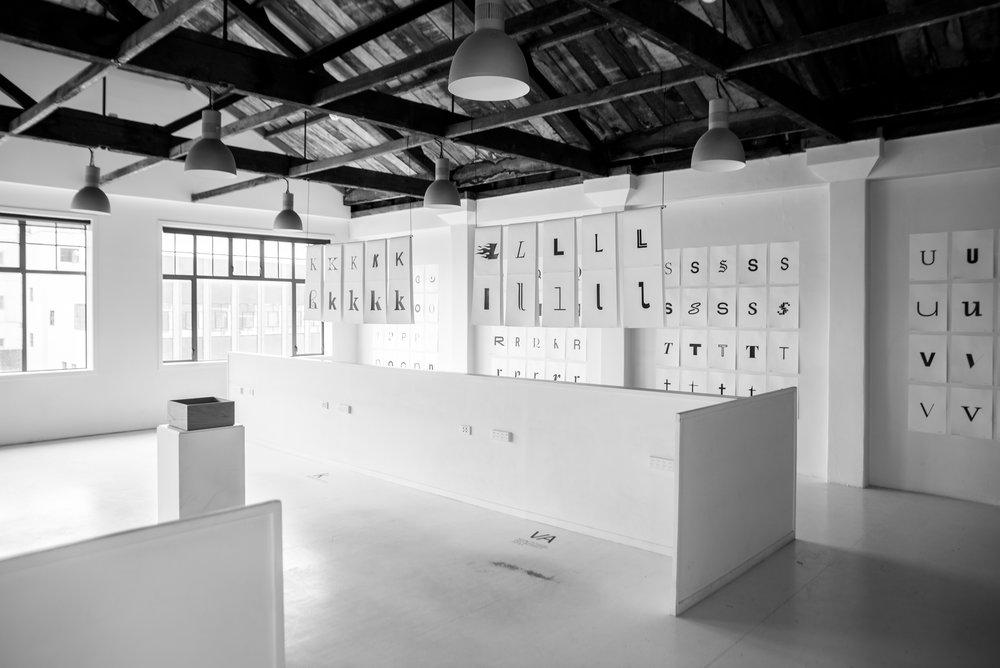 Exhibition.jpg