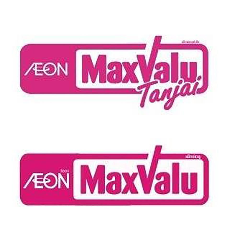 maxvalue