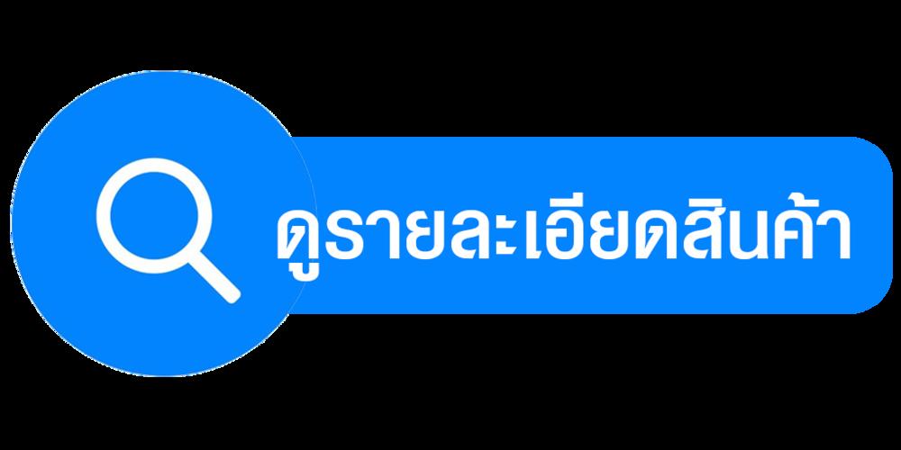 kaffar_campaign.png