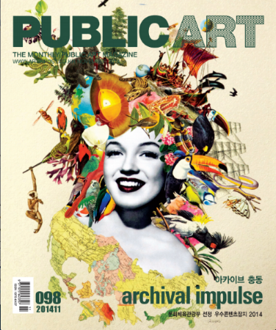 public art front cover.png