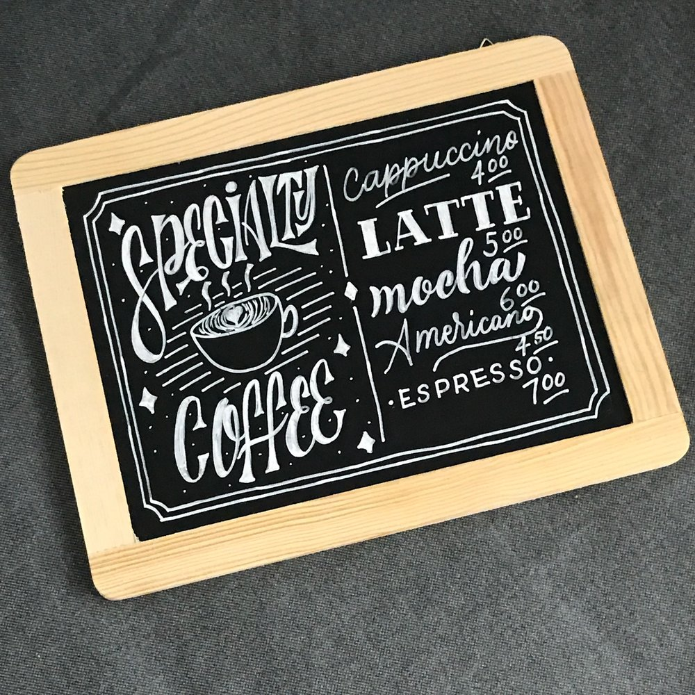 Specialty Coffee Lettering