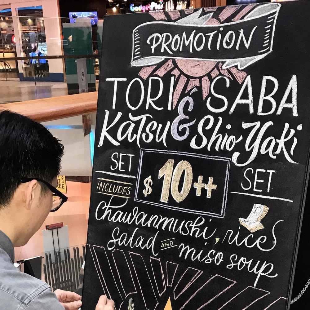 Kai Sushi and Robatayaki (Plaza Singapura)