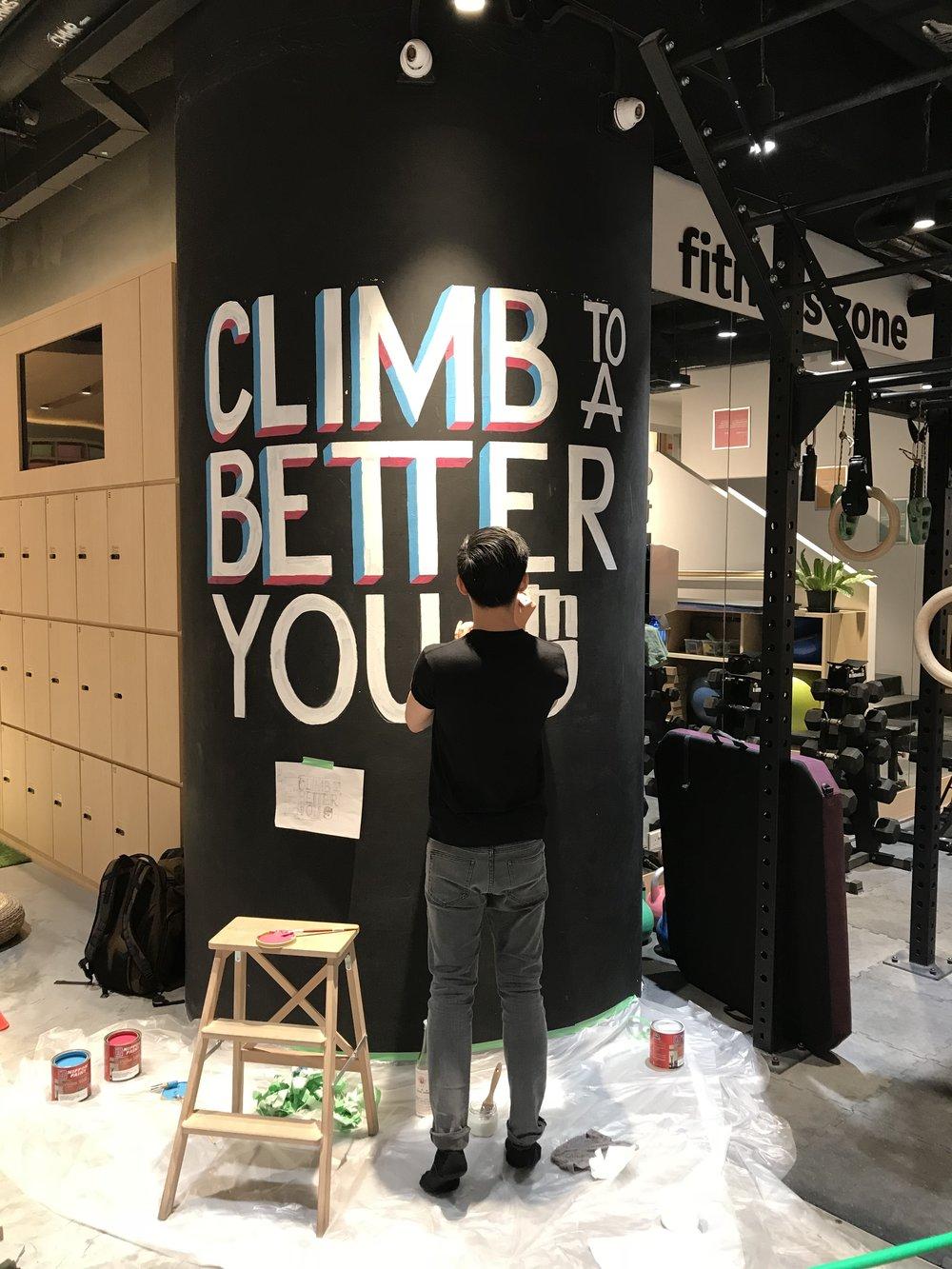 Climb to a Better You - Boulder Movement - Process