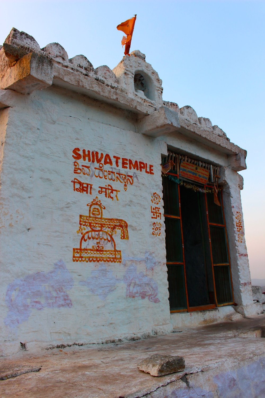 shiva-temple-hampi-india