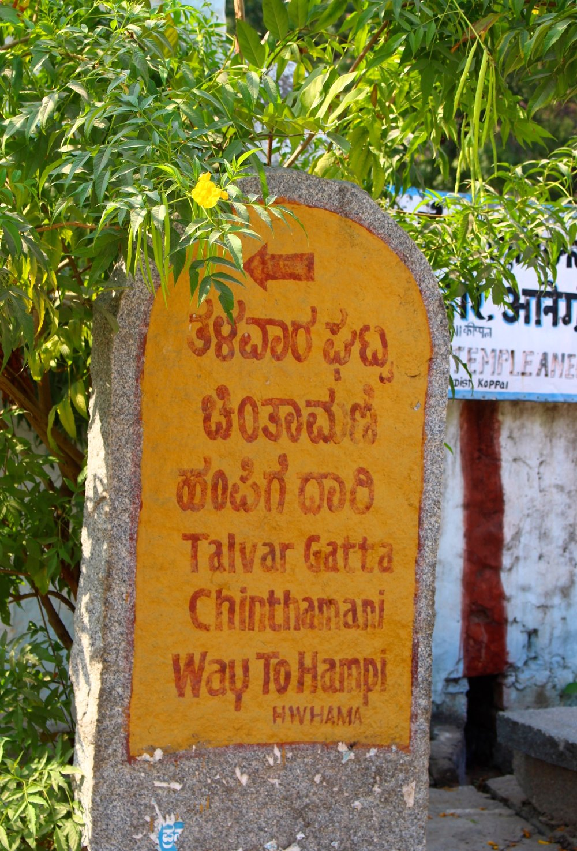 way-to-hampi-karnakata-inde