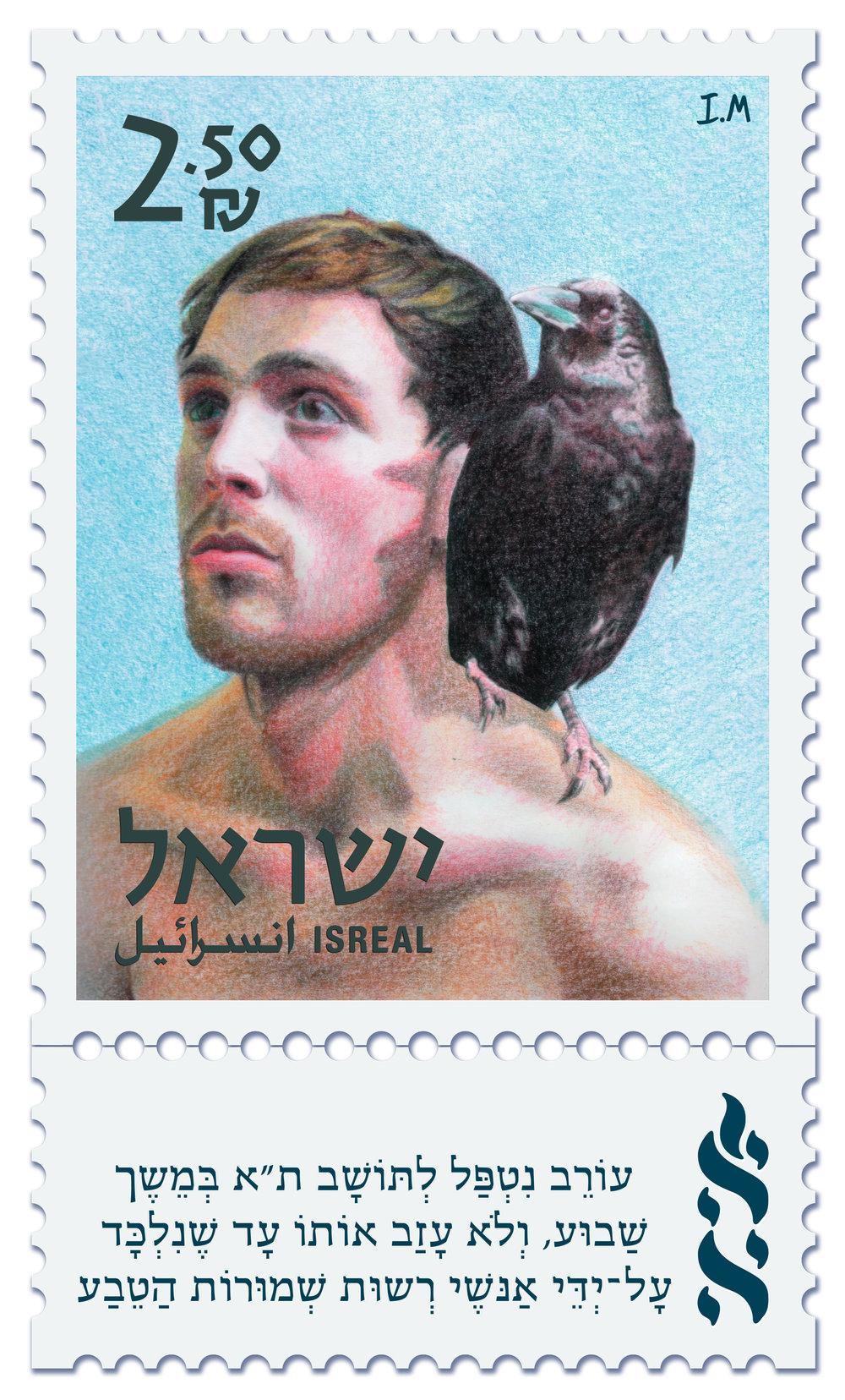 "Label inscription: ""A raven was picking a resident of Tel Aviv for a week, and did not leave him alone until it was captured by Israel Nature and Parks Authority"""