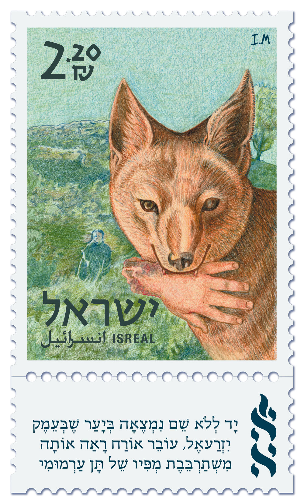 "Label inscription: ""A hand without a name was found in a forest in the Jezreel Valley, a passerby saw it hanging from a crafty jackal mouth"""