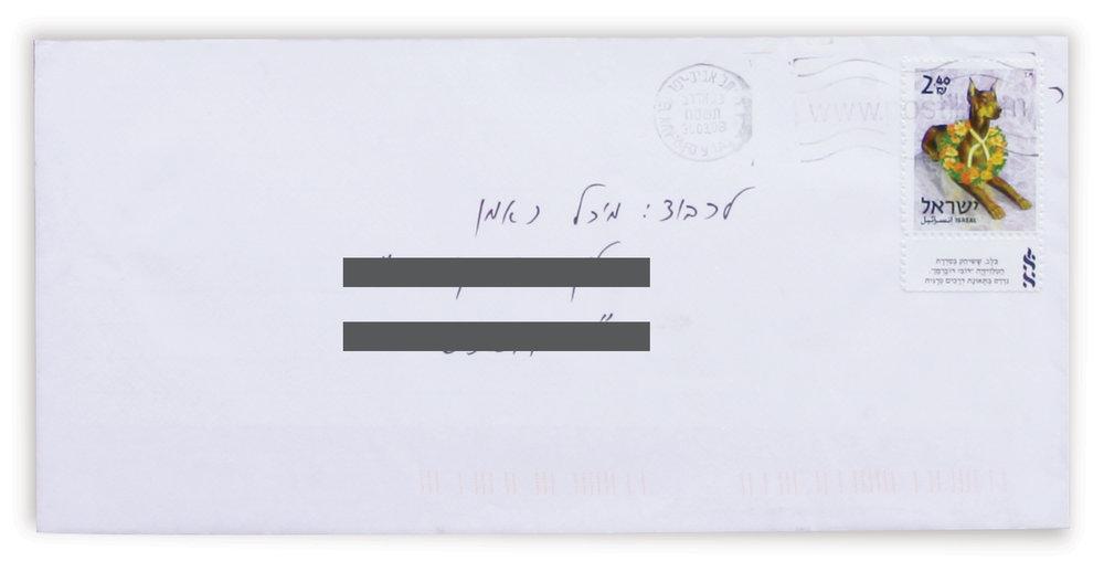 envelops3.jpg