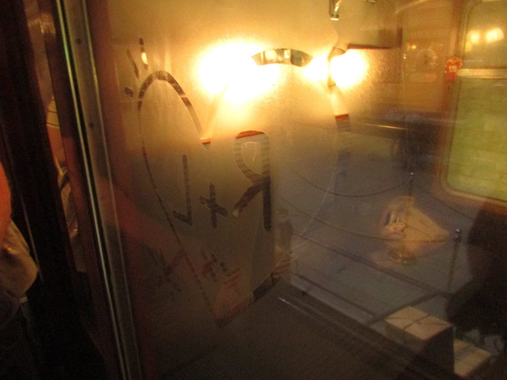 train window HP.jpg