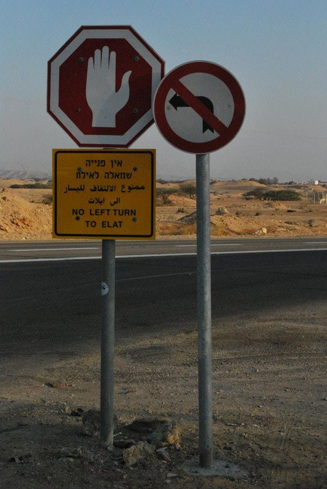 Road signs Israel.jpg