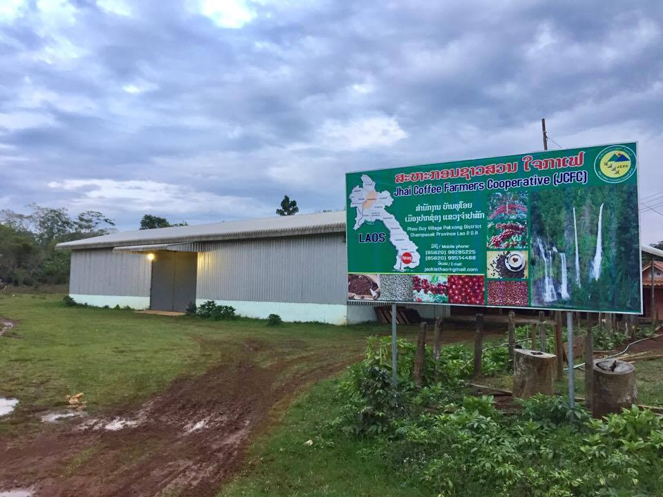 JCFC Warehouse - Phou Oy Village