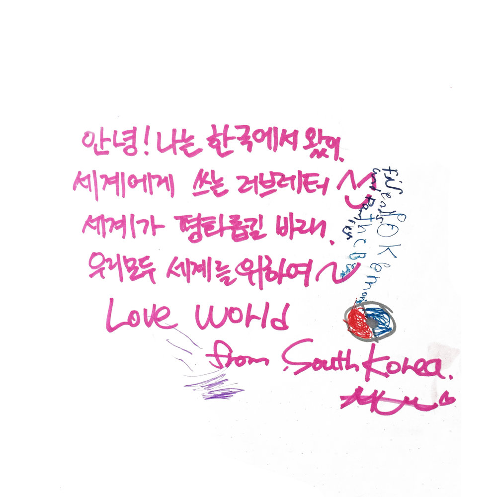 """Hello! I'm from Korea. This is my love letter to the world. I want the world to have peace. All of us together, for the world."""