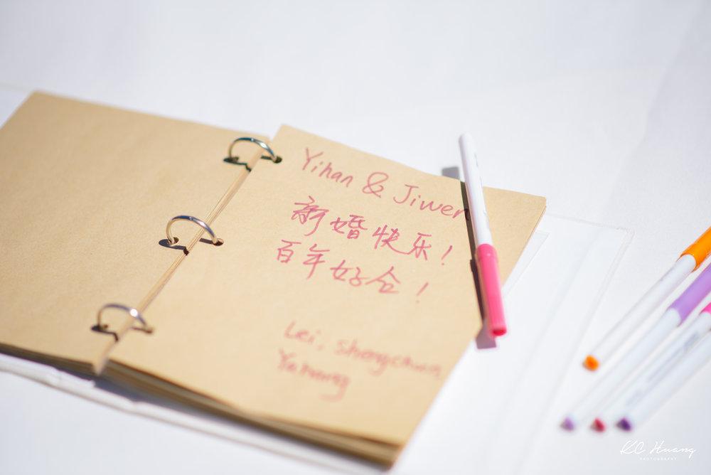Yihan+Jiwen-38.jpg