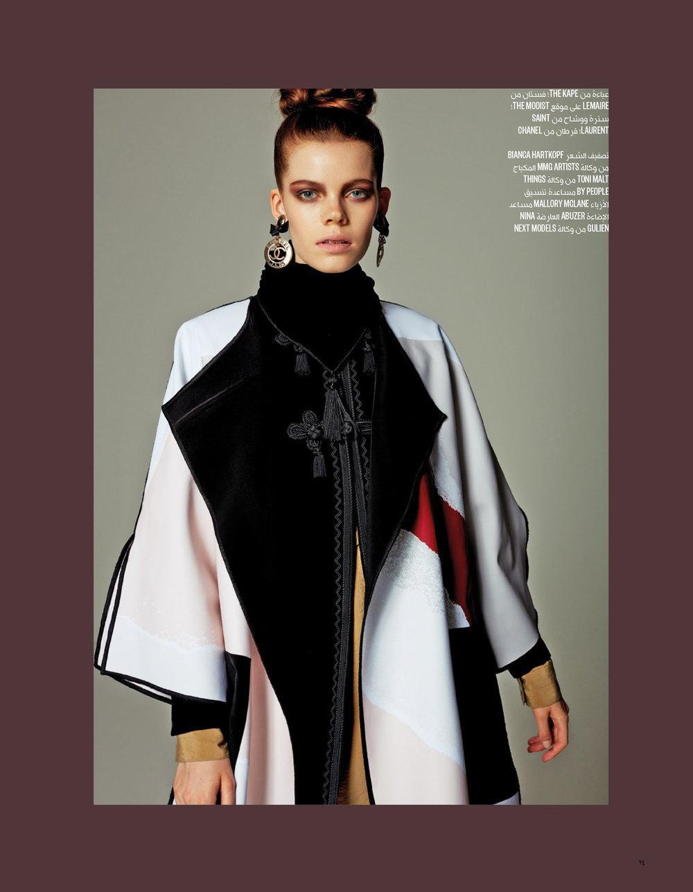 Vogue October Binder_Magzter (dragged)-3.jpg