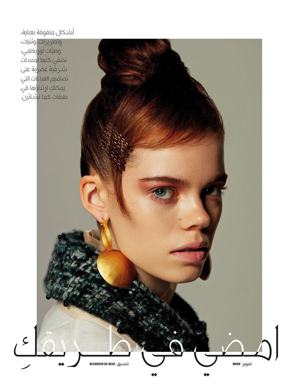 Vogue October Binder_Magzter (dragged)-8.jpg