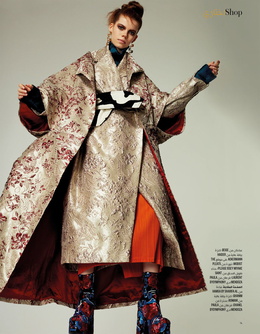 Vogue October Binder_Magzter (dragged)-9.jpg