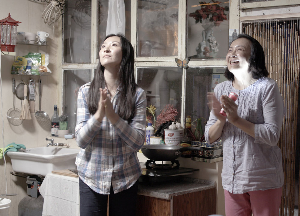 GIRLS ALWAYS HAPPY   dir. Yang Mingming  China