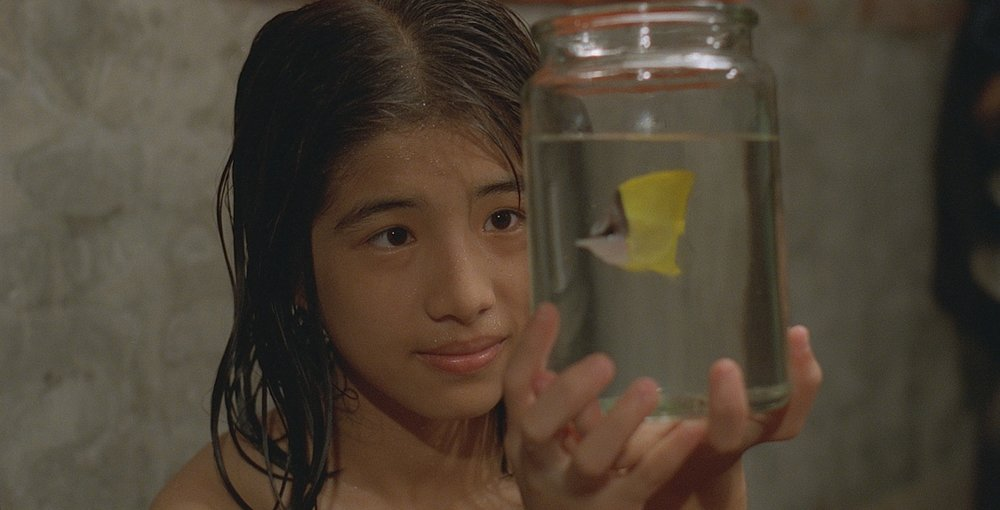 TROPICAL FISH   dir. Chen Yu-hsun  1995